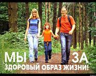 http://im2-tub-ru.yandex.net/i?id=670944357-33-72&n=21