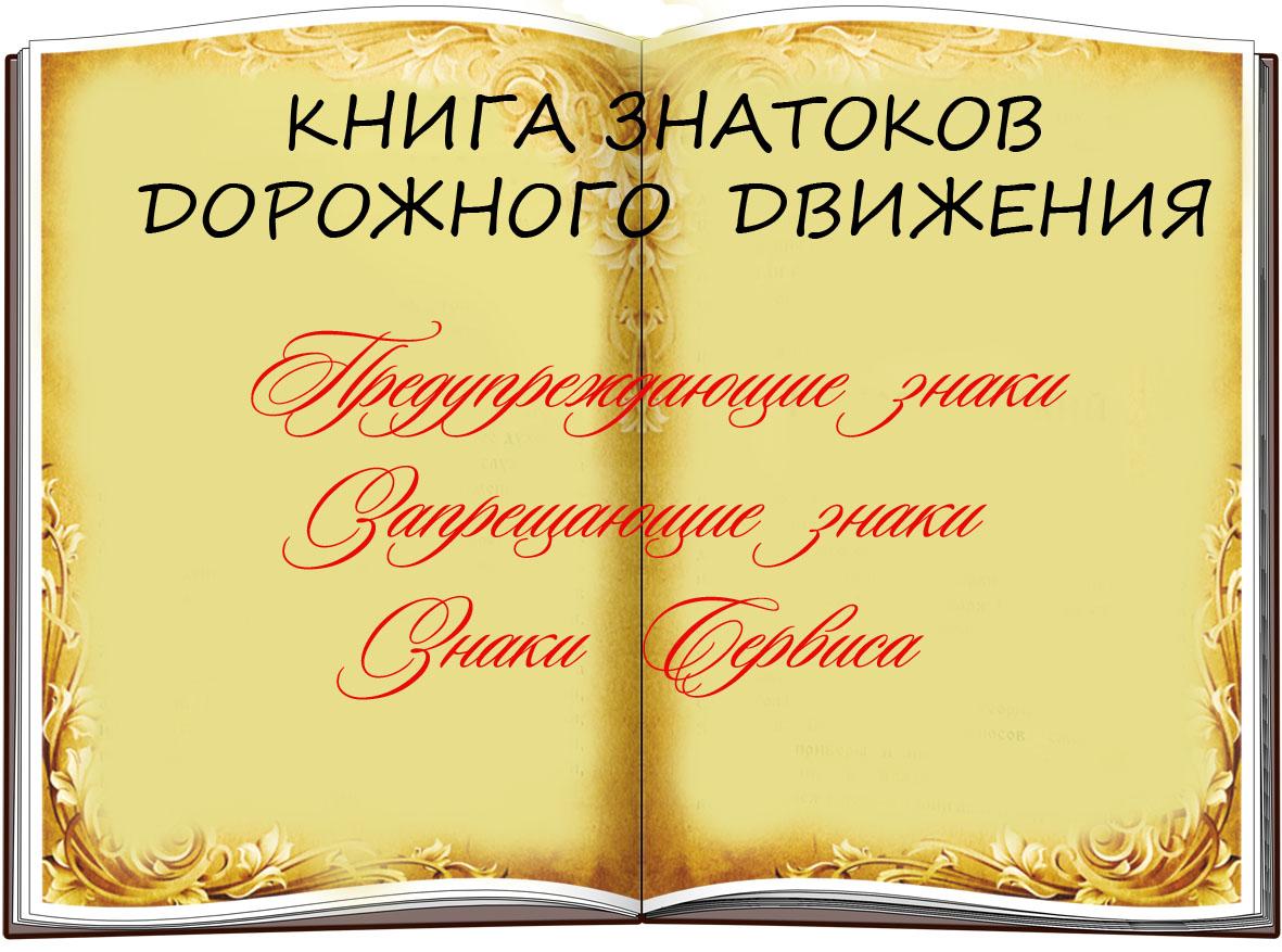 C:\Users\Администратор\Documents\ломоносов\3.jpg