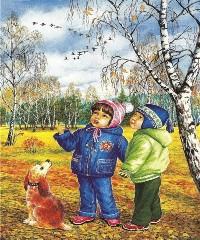 http://logoped.kalinka5.edusite.ru/images/p34_0_67f7d_e0d7a221_xl.jpeg