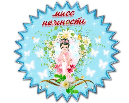 Без названия - Наталья Витальевна Крепких