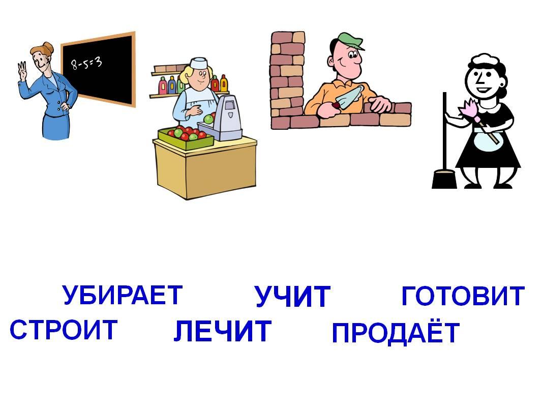 hello_html_61c579a0.jpg