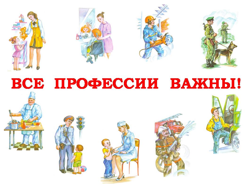 Картинки для детей  kladrazru