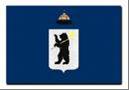 http://krai.myschool44.edu.ru/pics/gosudarstvennaya_simvolika_kemerovskoj_oblasti/flag_1.png