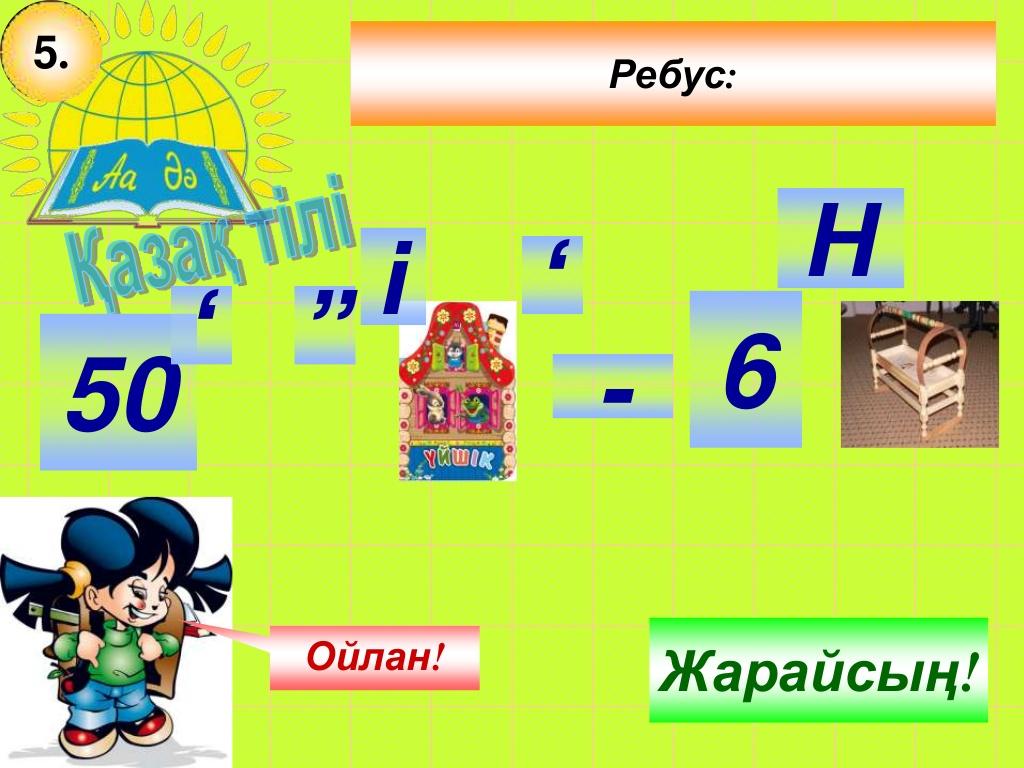 hello_html_12604142.jpg