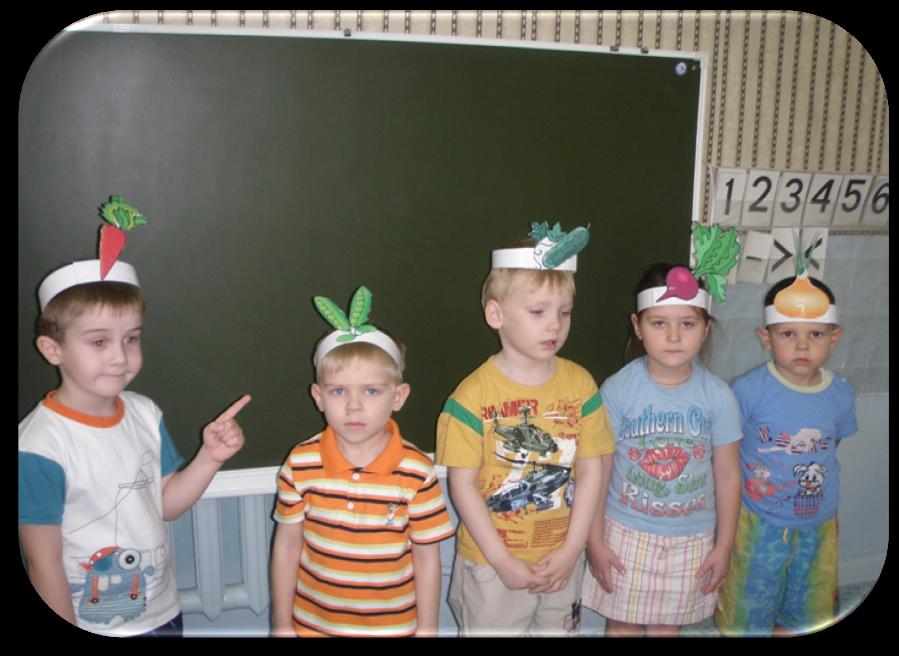 акулова о театрализованные игры дошкольное воспитание 2005 4 поезда
