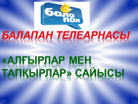 hello_html_4d07a666.png