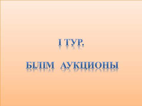 hello_html_m57d450e9.png