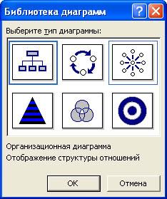 http://www.kolomna-school7-ict.narod.ru/DATA/p43203.jpg