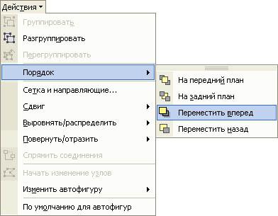 http://www.kolomna-school7-ict.narod.ru/DATA/p43207.jpg