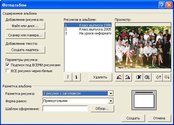 http://www.kolomna-school7-ict.narod.ru/DATA/p43209.jpg