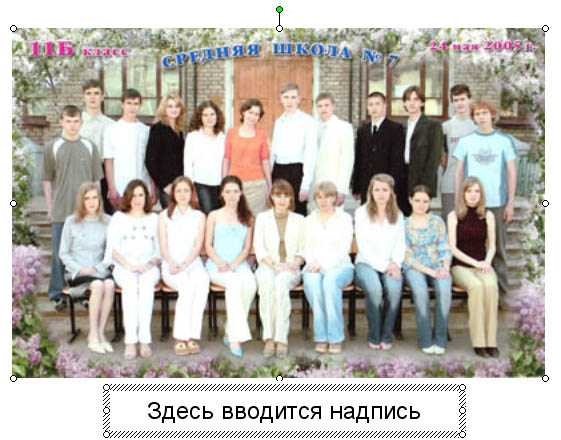 http://www.kolomna-school7-ict.narod.ru/DATA/p43210.jpg