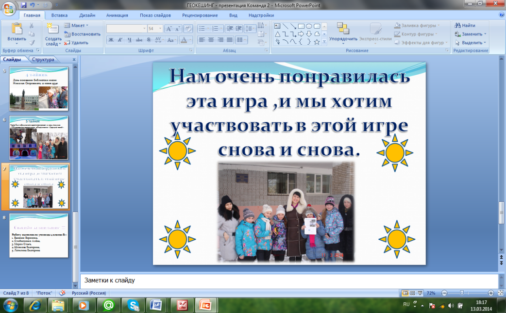hello_html_m208c1b1.png