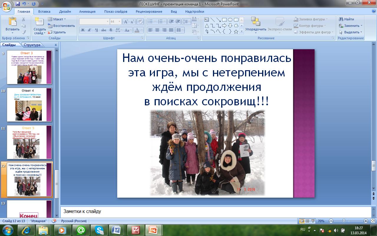 hello_html_mff0b447.png