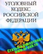 http://wiki.saripkro.ru/images/thumb/150px-Narkotik2.jpg