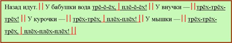 hello_html_510799cb.png