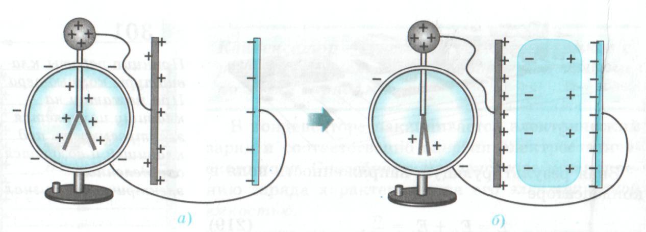 G:\Урок по физике\5.tif