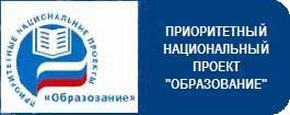 http://www.gimn-keg.ru/images/inn1.jpg