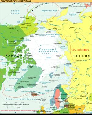 File:Arctic big rus.svg