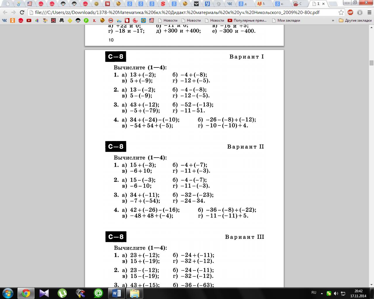 hello_html_m294f4f14.png