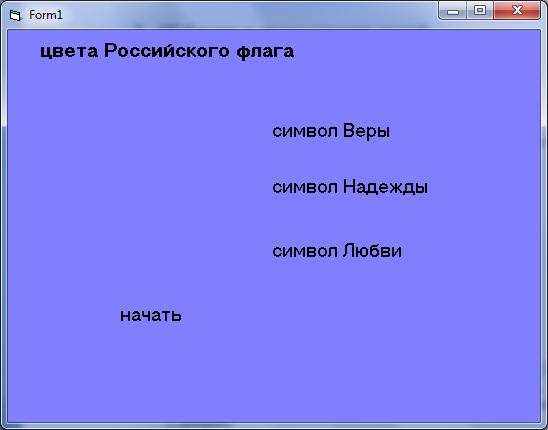 hello_html_65423d6d.png