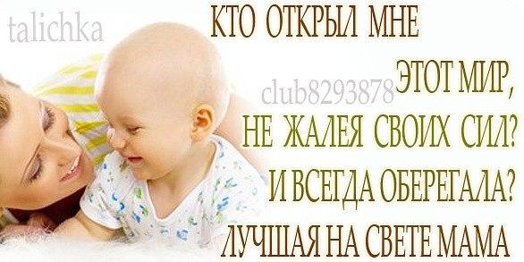 https://pp.vk.me/c617330/v617330908/d768/DnefNLtdER4.jpg