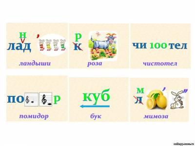 http://collegy.ucoz.ru/_ld/40/s91648364.jpg