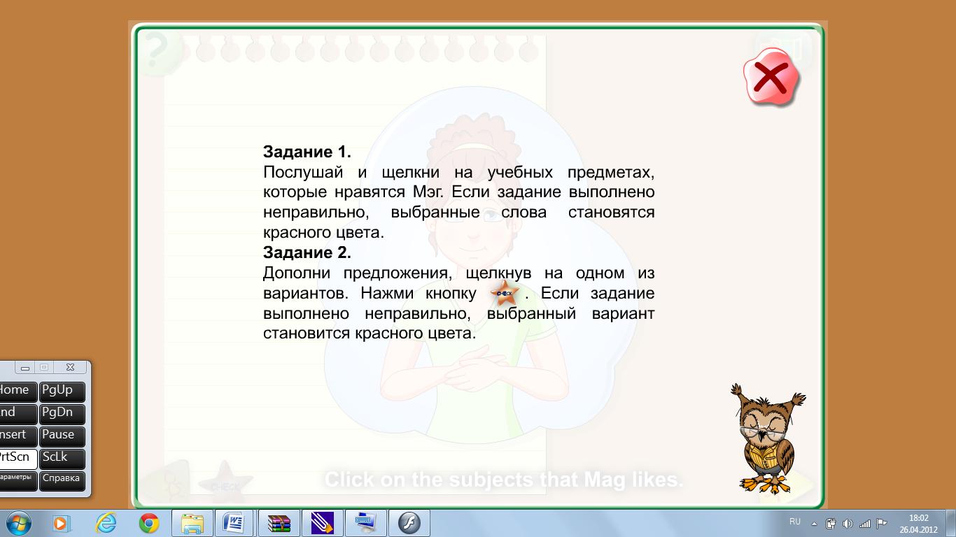 hello_html_mffc0141.png