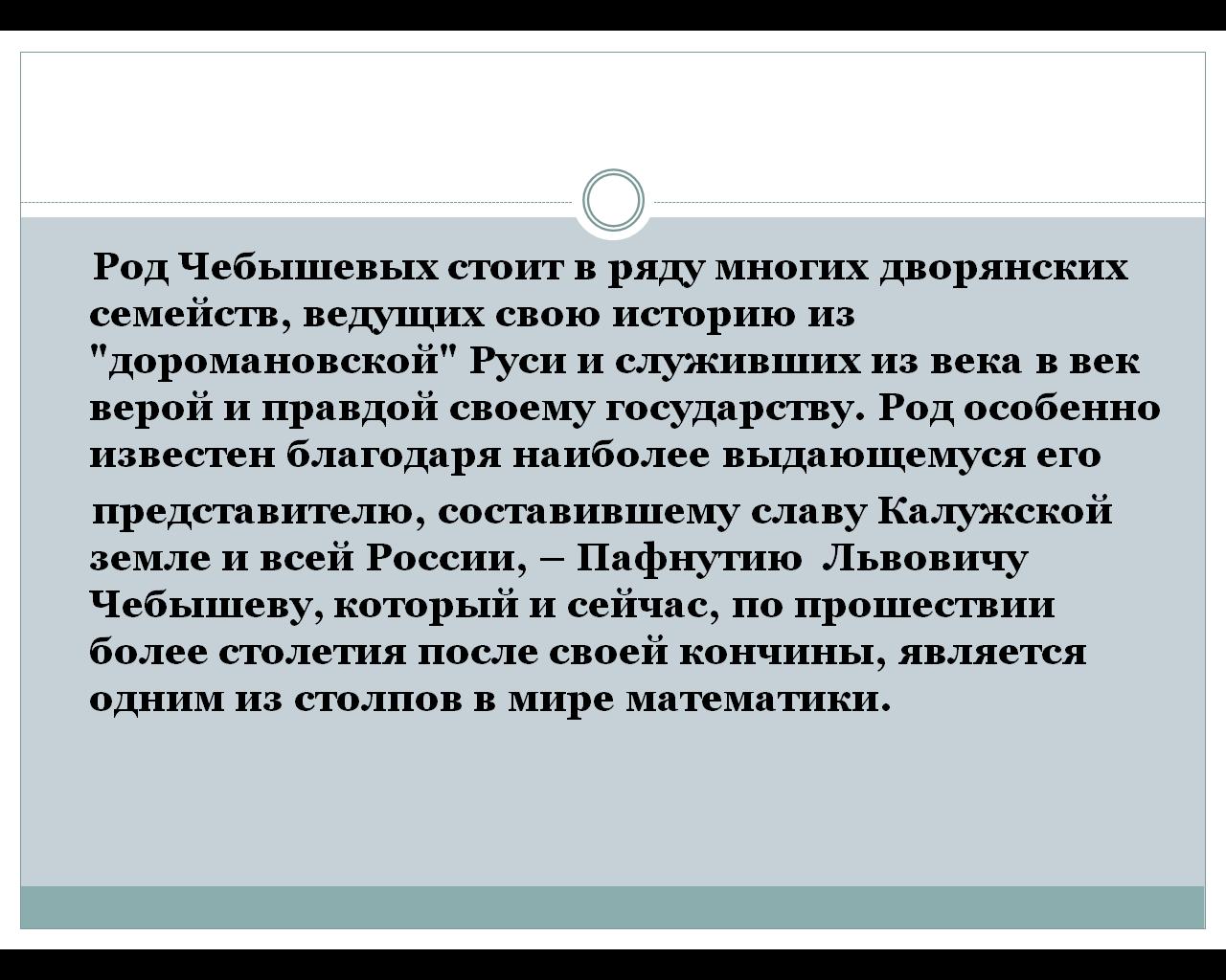 hello_html_m348ba9c.png