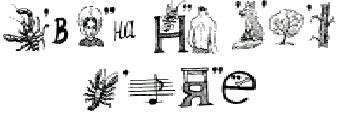 hello_html_m4ecf96f1.png