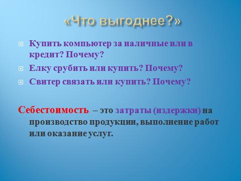 hello_html_3af908e5.png