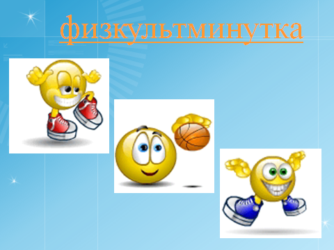 hello_html_m74951bba.png