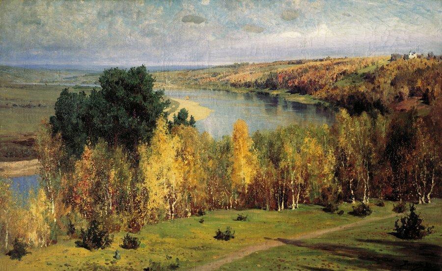 Поленов. Золотая осень. 1893