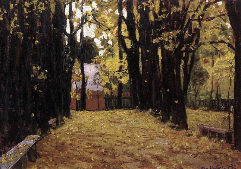 Васнецов А.. Осень. 1910-е