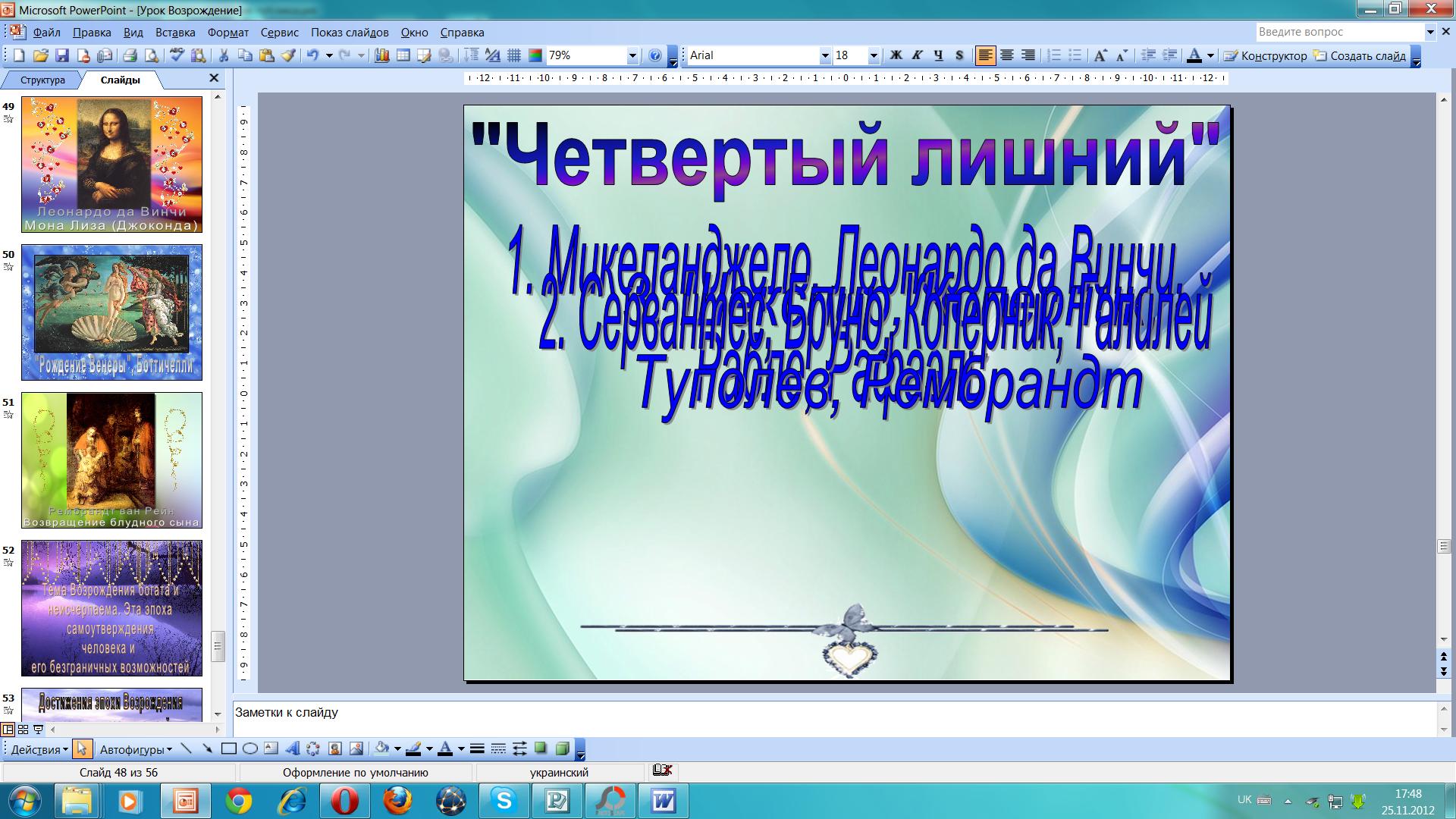hello_html_m604fd29e.png