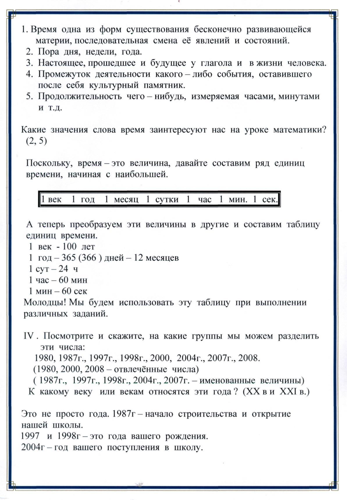 hello_html_mfc2e55d.jpg