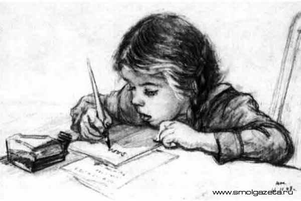Смолянам предлагают написать письма