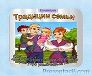 http://im0-tub-ru.yandex.net/i?id=102684992-71-72&n=21