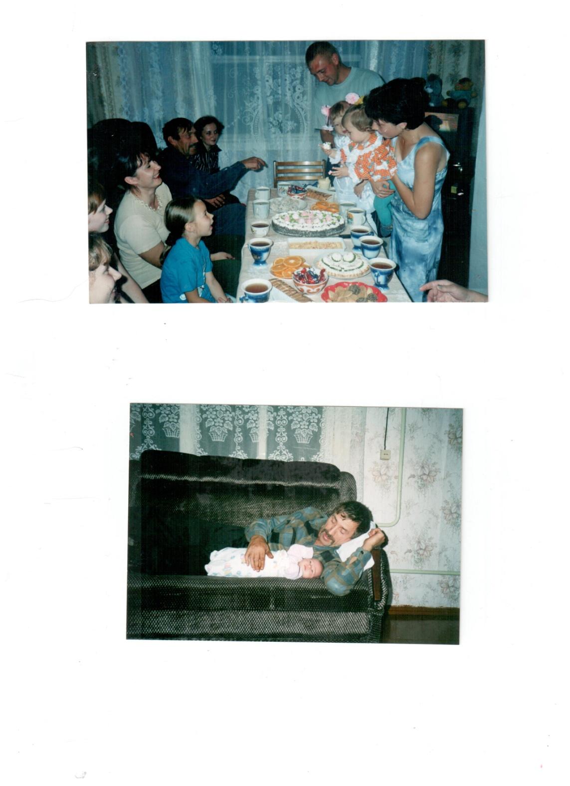 E:\Семейные традиции.jpeg
