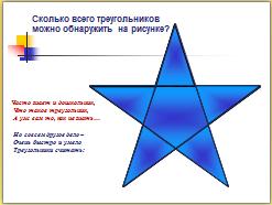 hello_html_m38b82355.png