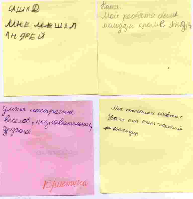 C:\Documents and Settings\Admin\Рабочий стол\курсы\3 задание\сканер\img005.jpg