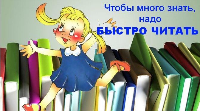 C:\Users\МИШУНЧИК\Desktop\56565.jpg