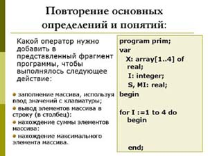 hello_html_6c5e3e45.jpg