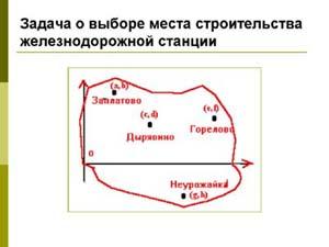 hello_html_m258715b6.jpg