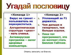 hello_html_m4131df08.jpg