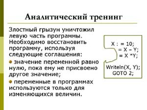 hello_html_m7d64fe8c.jpg