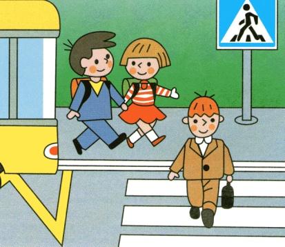 рисунки я пешеход и пассажир деревянный