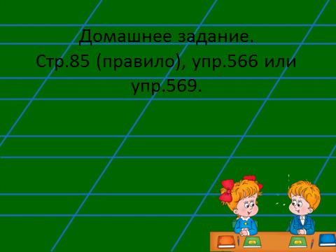 hello_html_m7f2be05e.png