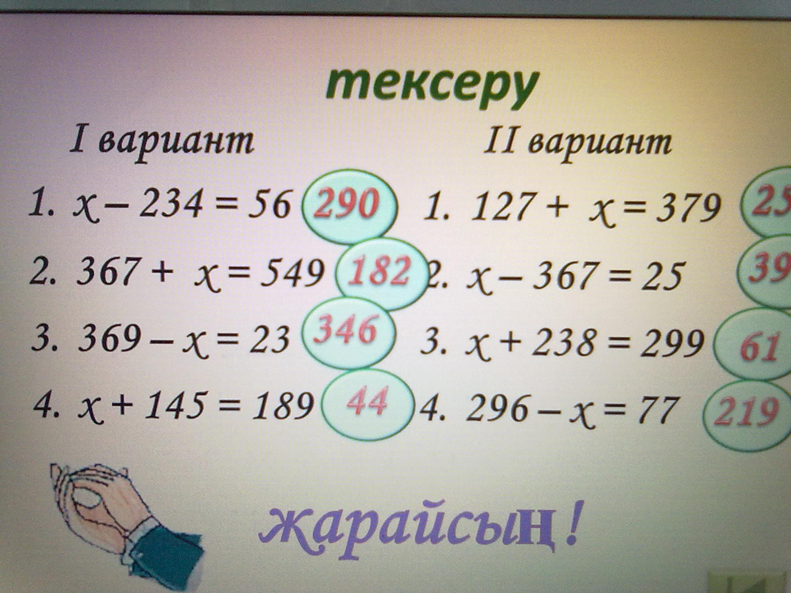 hello_html_m3bb50609.jpg