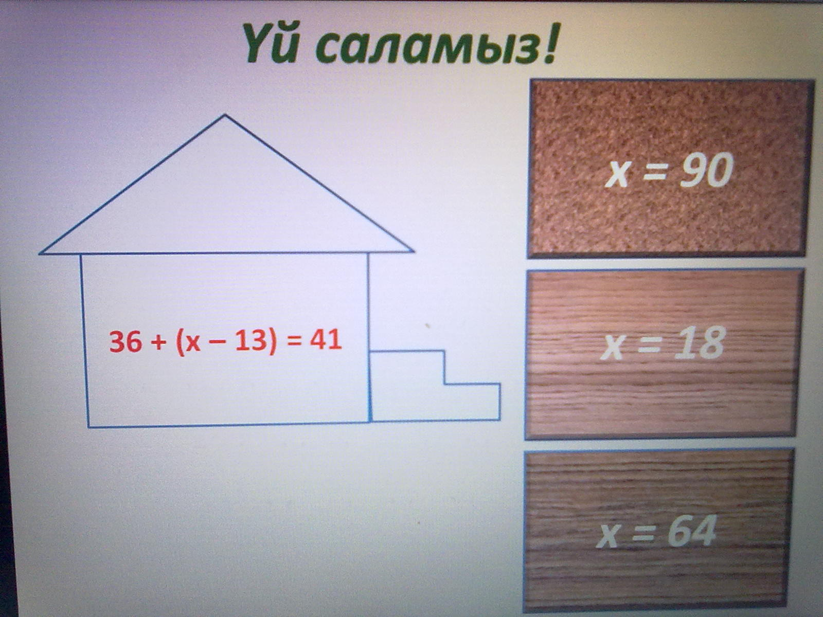 hello_html_m4d3aa6a3.jpg