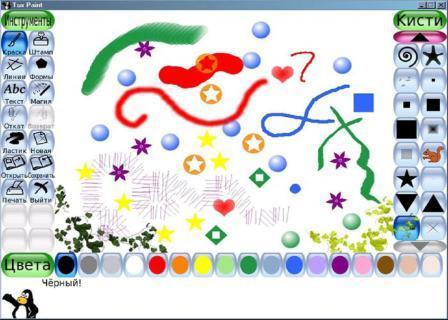 hello_html_4fdb47c2.jpg